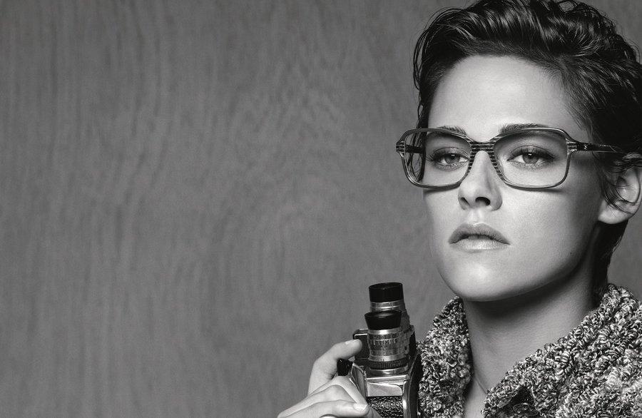 Randevú szemüvegek
